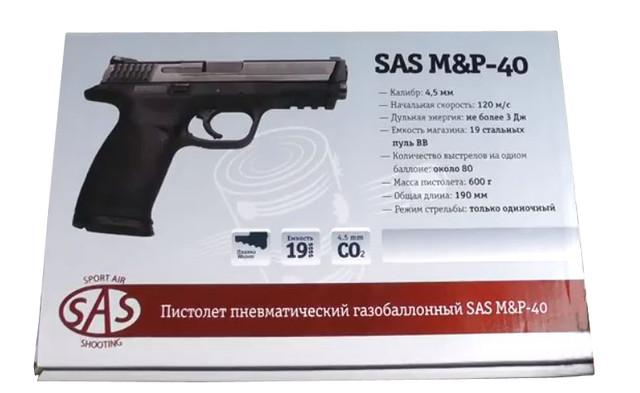 пневматический пистолет sas mp-40 metal с извлеченным магазином