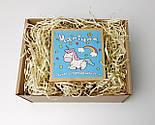 """Печенье """"Магическое"""" с предсказаниями в праздничной упаковке - Печенье с единорогом подарок на день рождение, фото 2"""