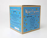"""Печенье """"Магическое"""" с предсказаниями в праздничной упаковке - Печенье с единорогом подарок на день рождение, фото 4"""
