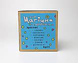 """Печенье """"Магическое"""" с предсказаниями в праздничной упаковке - Печенье с единорогом подарок на день рождение, фото 6"""
