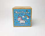 """Печенье """"Магическое"""" с предсказаниями в праздничной упаковке - Печенье с единорогом подарок на день рождение, фото 7"""