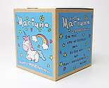 """Печенье """"Магическое"""" с предсказаниями в праздничной упаковке - Печенье с единорогом подарок на день рождение, фото 8"""