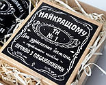 """Чоловічий набір """"Справжньому чоловікові №1"""": печиво із побажаннями для виконання бажань і консервовані шкарпетки, фото 7"""