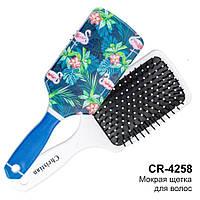 Мокрая щетка для сушки волос Christian CR-4258