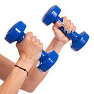 Гантели для фитнеса с виниловым покрытием SP-Planeta Радуга TA-0001-4-B (2x4кг) (2шт, синий), фото 3