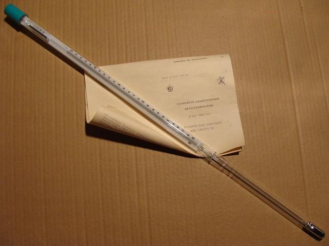 Термометр (Бекмана) ТЛ-1 ц,д,0,01°С(ТУ 25-11.902-73) ,возможна калибровка в УкрЦСМ