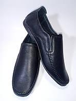 Кожаные мужские мокасины на резинках, фото 1
