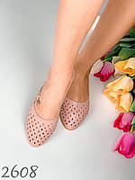 Женские кожаные балетки пудра, мокасины женские 38,40 размер