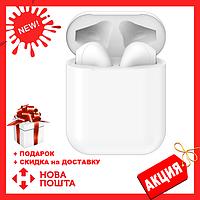 Беспроводные Bluetooth наушники i8mini TWS , блютуз наушники 8 мини , гарнитура, Новинка