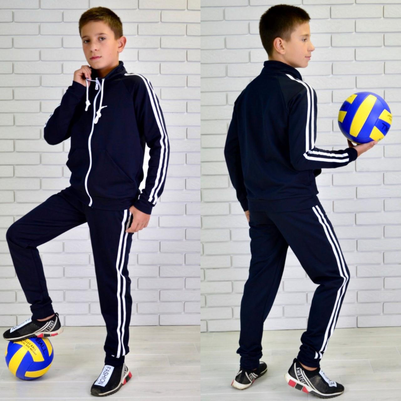 Детский спортивный костюм на мальчика Атлетика (закончились)