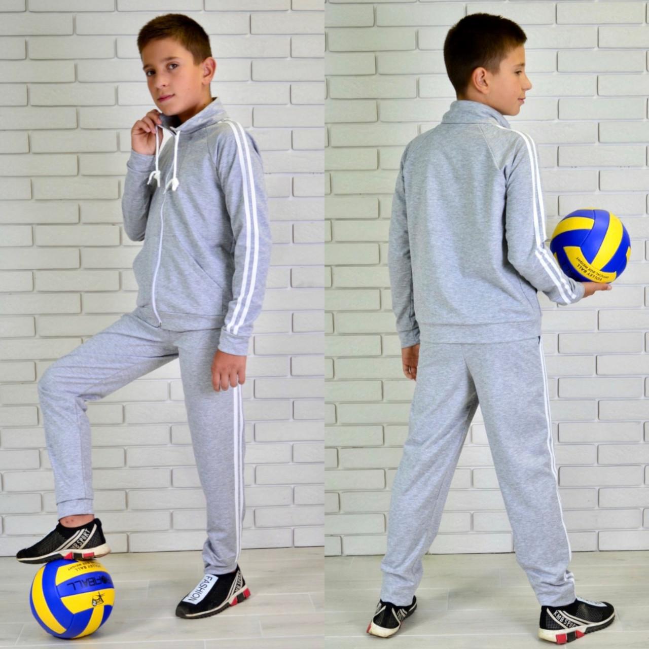 Спортивный костюм подростковый на мальчика Атлетика 140, 146, 152