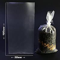 ПВА пакеты ,мешочки Carpax 50X100 мм 20 шт.(PVA BAGS)