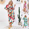 Р 52-62 Летнее цветное платье ниже колена Батал 21996