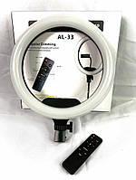 Кольцевая лампа LED Ring Fill Light AL-33 диаметр 33 см  крепление телефона  пульт, питание 220В