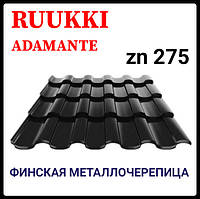 Металлочерепица - Ruukki Adamante RR 33- PUREX - Crown BT / Ruukki 40