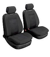 Автомобильные чехлы для передних сидений Beltex Comfort Черные