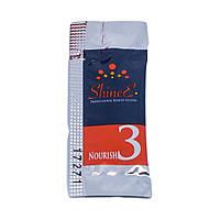 Засоби для ламінування вій №1, №2, №3 ShineE Склад №3 Nourish