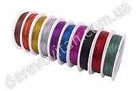 Проволока для рукоделия, разные цвета, 0.3 мм, 50 м, 10 мотков