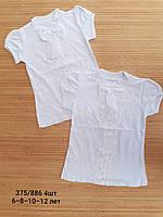Школьная блуза короткий рукав для девочек 6-12 лет. Оптом.Турция