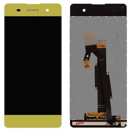 Дисплей (экран) для Sony F3111 Xperia XA с сенсором (тачскрином) золотистый, фото 2