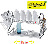 Сушилка для посуды двухуровневая Maestro (38х26,5х39 см) MR-1025-38