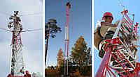 Монтаж телекомунікаційних антенно-щоглових споруд.