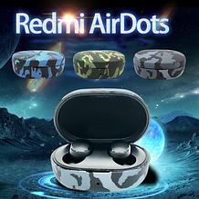 Чохол для навушників Xiaomi Redmi AirDots Колір Зелений камуфляж з карабіном TWS Bluetooth Silicone Case