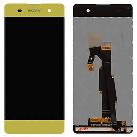 Дисплей (экран) для Sony F3116 Xperia XA Dual з сенсором (тачскріном) золотистый