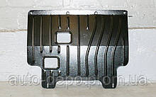 Захист двигуна Geely Emgrand EC7