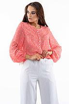 Шифоновая элегантная свободная коралловая женская блуза (Донна ri), фото 2