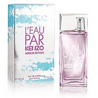 Женская туалетная вода Kenzo LEau par Kenzo Mirror Edition Pour Femme edt 100ml