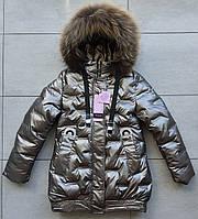 Куртка зимняя на девочку 140-164 размер