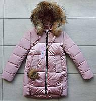 Куртка зимняя на девочку комбинированная 140-164 размер, фото 1