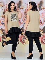 Костюм женский туника+штаны с карманами 48-54 рр. Батал, фото 1