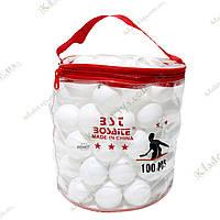 100шт. Мячи (шарики) для настольного тенниса (пинг-понга)
