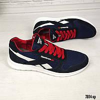 Кроссовки мужские летние синие с красными шнурками