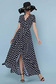 Макси платье на запах сарафан в горошек с пояском макси длины 42,44,46,48-50