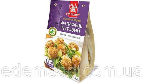 """Магазин здоровых продуктов """"Эдемский сад"""". Почувствуйте вкус здоровья!"""