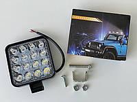 LED фара квадратна (48 Вт 16 діодів) 8.5 см х 8.5 см х 1,5 см Mini