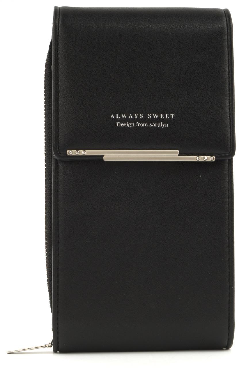Оригинальная прочный удобный кошелек сумочка высокого качества Saralyn art. V-8155