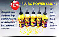 Жидкий дым Fluro Power Smoke Сorona® 120мл Клубника