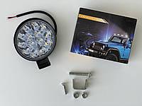 LED кругла фара (42 Вт 14 діодів) 8см х 8см х 1.5 см Mini, фото 1