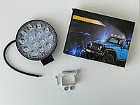 LED кругла фара (42 Вт 14 діодів) 11см х 11см х 2см