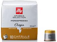 Illy IperEspresso Arabica Selection Ethiopia (18 капсул)