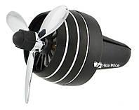 Автомобильный ароматизатор CFK-03-A пропеллер на дефлектор Black
