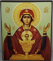 """Икона Божией Матери """" Неупиваемая чаша """", фото 1"""