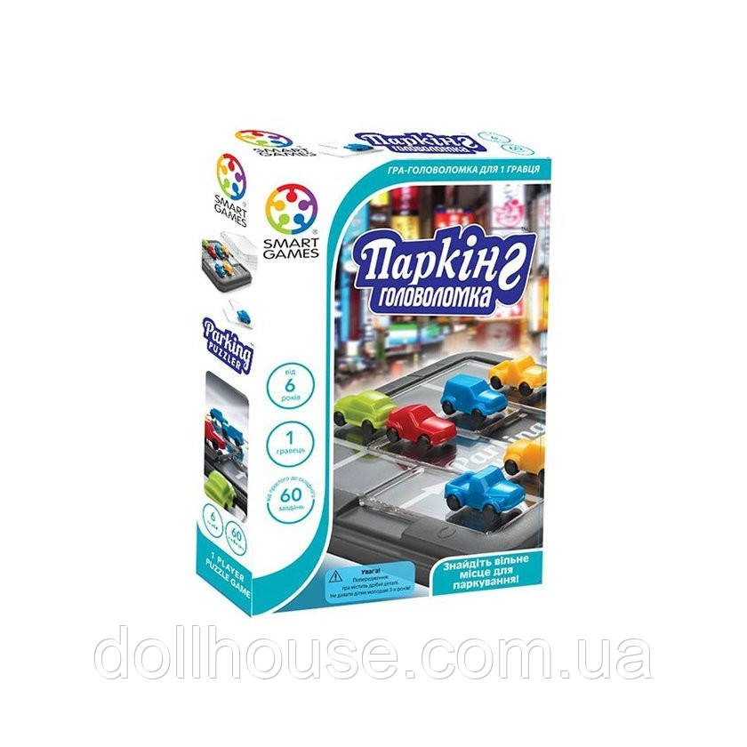 Настольная игра Smart Games Паркинг паркінг Головоломка