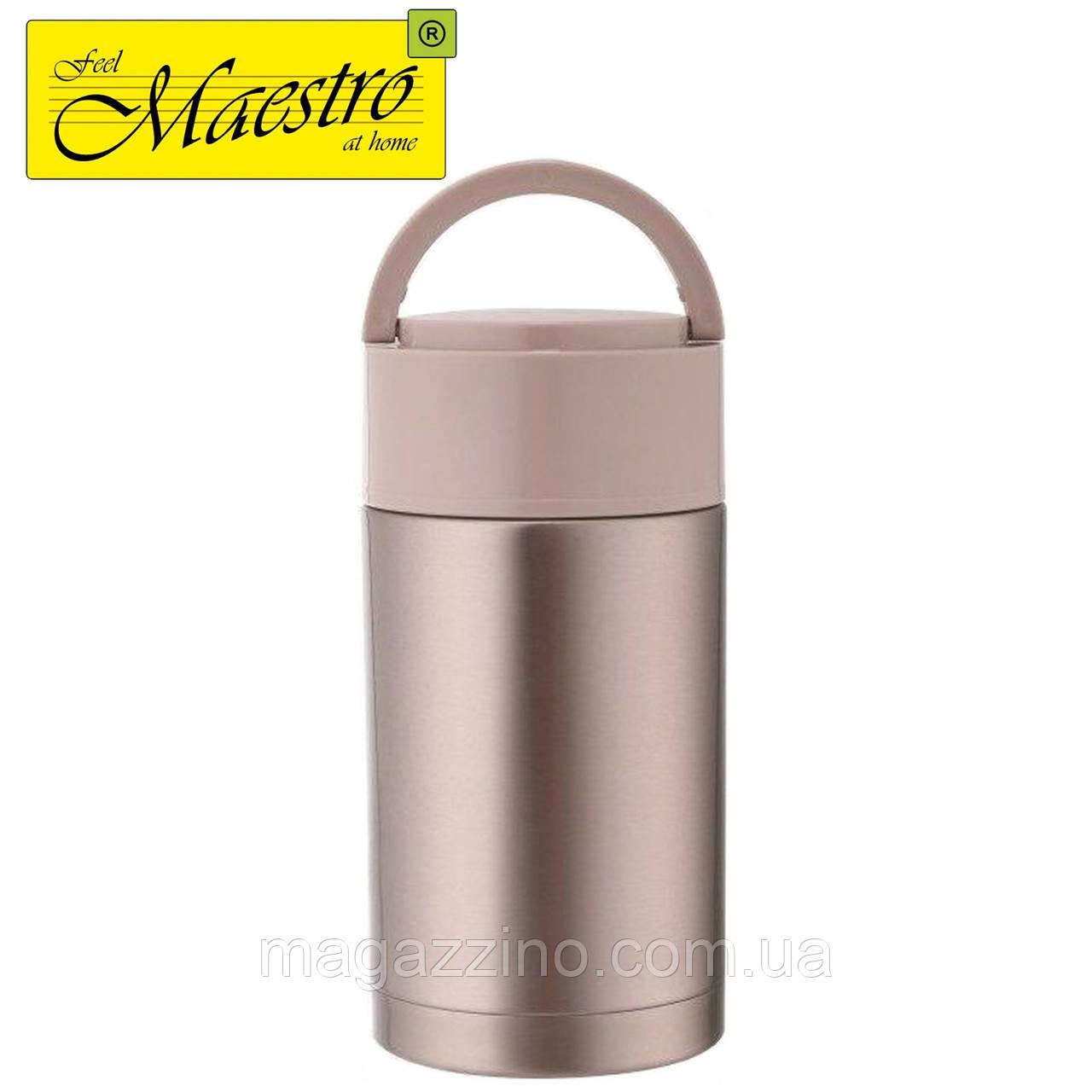 Термос харчовий Maestro MR-1636, 1,1 л.