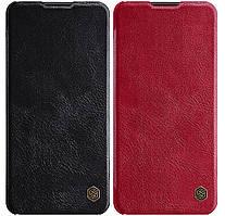 Кожаный чехол-книжка Nillkin Qin Series для Samsung Galaxy A21s SM-A217F