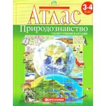 Атлас Природознавство 3-4 класи З контурними картами Вид-во: Картографія